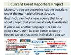 current event reporters project