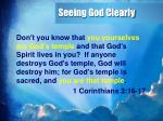 seeing god clearly3