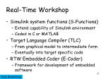 real time workshop