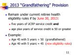 2013 grandfathering provision