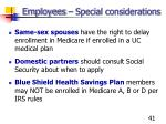 employees special considerations