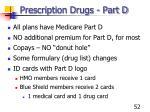 prescription drugs part d