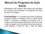 manual do programa de a o social