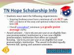 tn hope scholarship info