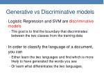 generative vs discriminative models1