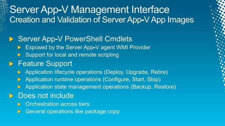 Server App-V Management Interface