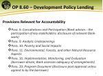 op 8 60 development policy lending