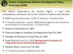 yemen institutional reform development policy financing 2009