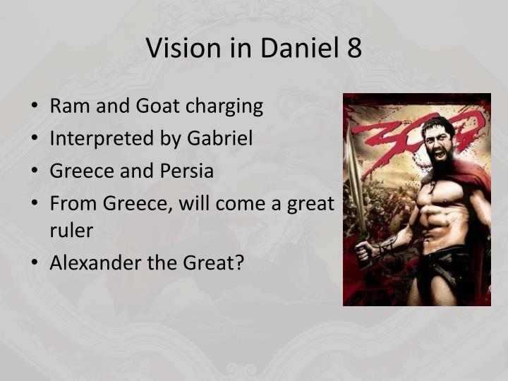 Vision in Daniel 8
