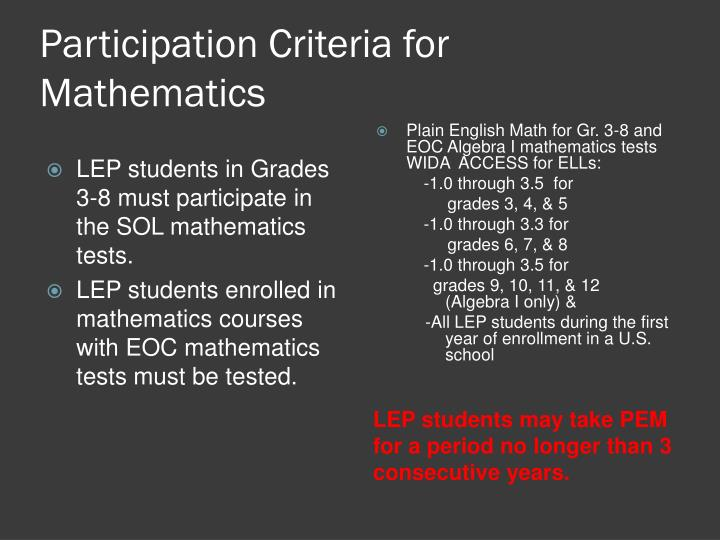 Participation Criteria for Mathematics