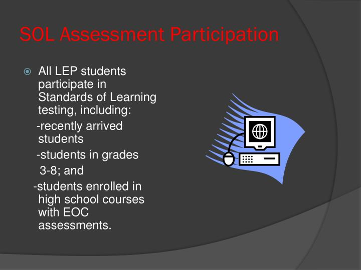 SOL Assessment Participation