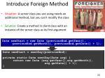 introduce foreign method
