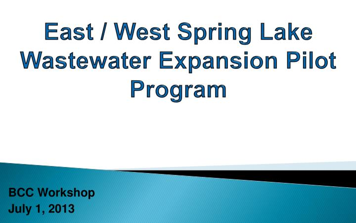 east west spring lake wastewater expansion pilot program
