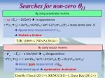 searches for non zero q 13