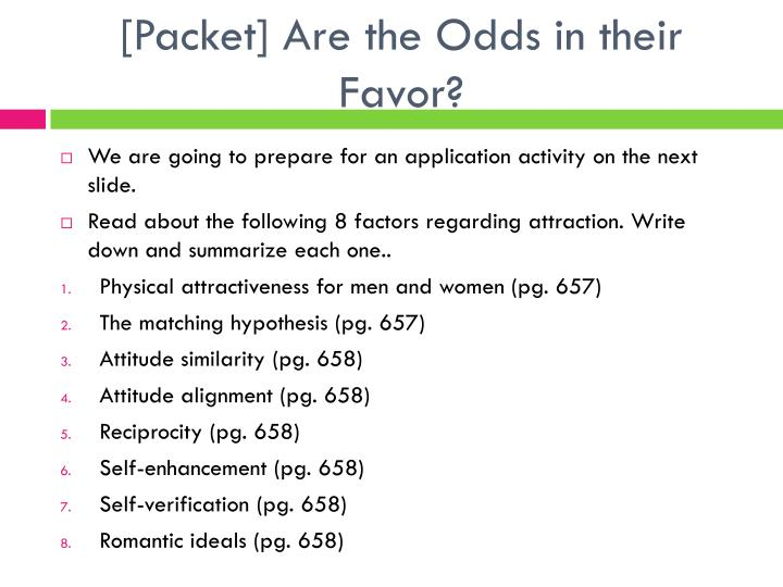 [Packet] Are the Odds in their Favor?
