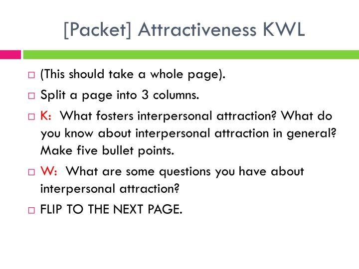 [Packet] Attractiveness KWL
