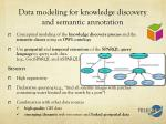 data modeling for knowledge discovery and semantic annotation1