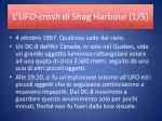 l ufo crash di shag harbour 1 5