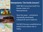 mesopotamia the fertile crescent