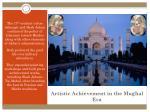 artistic achievement in the mughal era