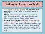 writing workshop final draft