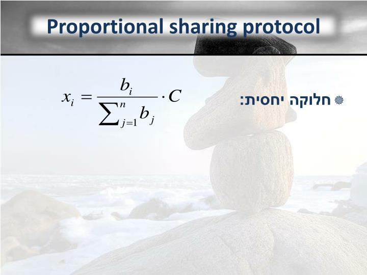 Proportional sharing protocol