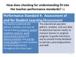 how does checking for understanding fit into the teacher performance standards 1