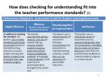 how does checking for understanding fit into the teacher performance standards 2