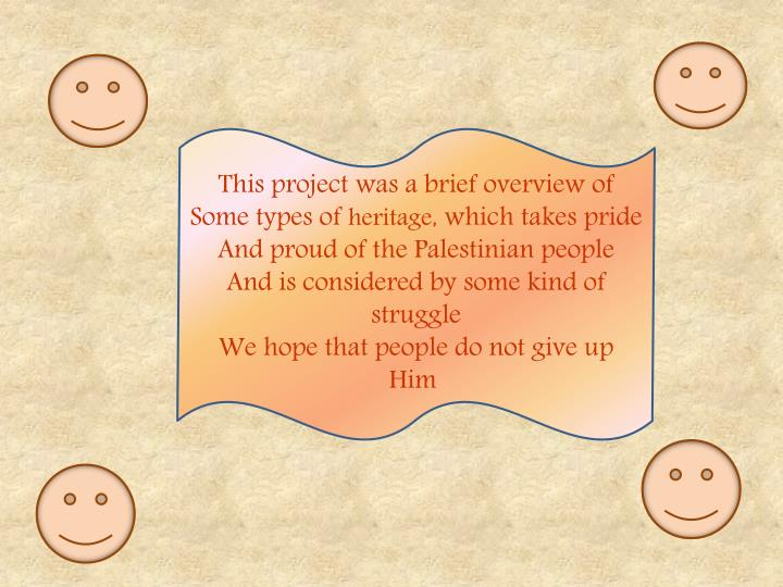 This project was a brief overview of
