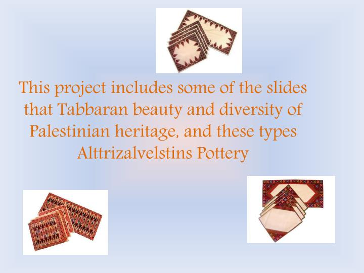 This project includes some of the slides that