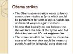 obama strikes