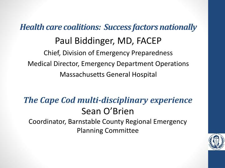 The Cape Cod multi-disciplinary experience