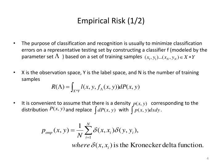 Empirical Risk (1/2)