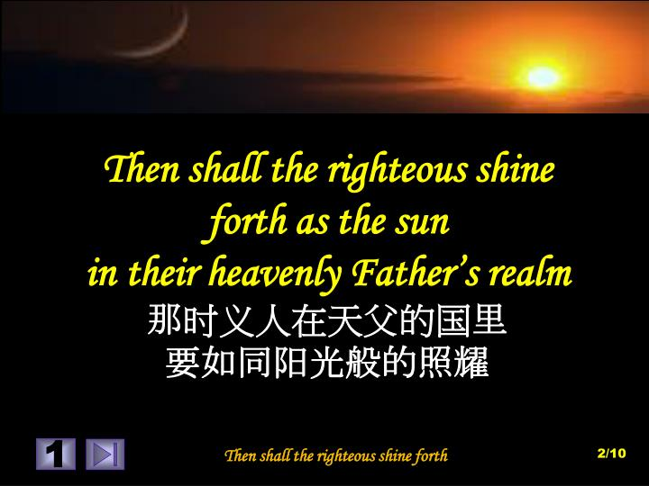 Then shall the righteous shine