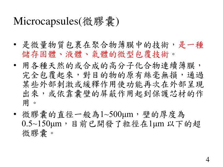 Microcapsules(