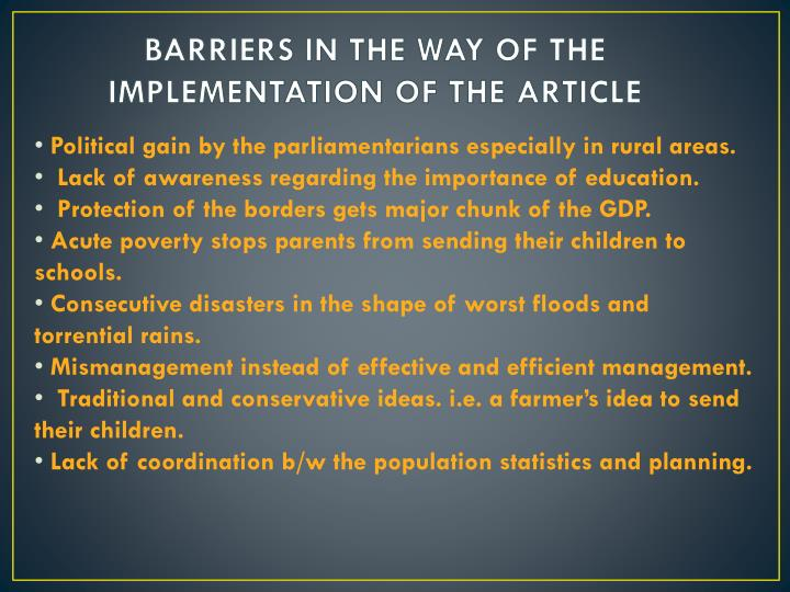 BARRIERS IN THE WAY OF THE IMPLEMENTATION OF THE ARTICLE