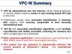 vpc w summary