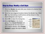 step by step modify a cell style1