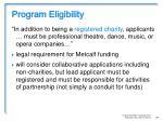program eligibility1