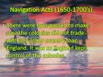 navigation acts 1650 1700 s