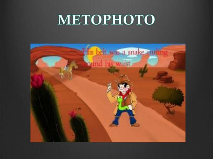 METOPHOTO