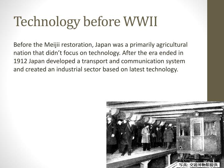 Technology before WWII