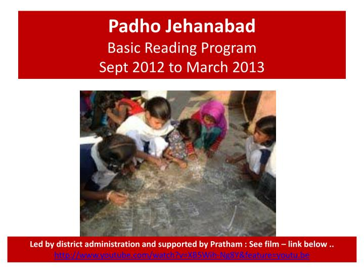 padho jehanabad basic reading program sept 2012 to march 2013
