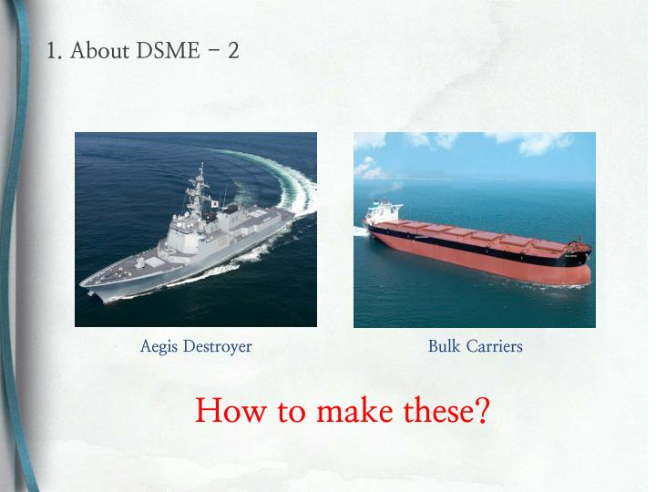 1. About DSME - 2