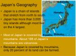 japan s geography1