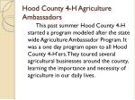 hood county 4 h agriculture ambassadors