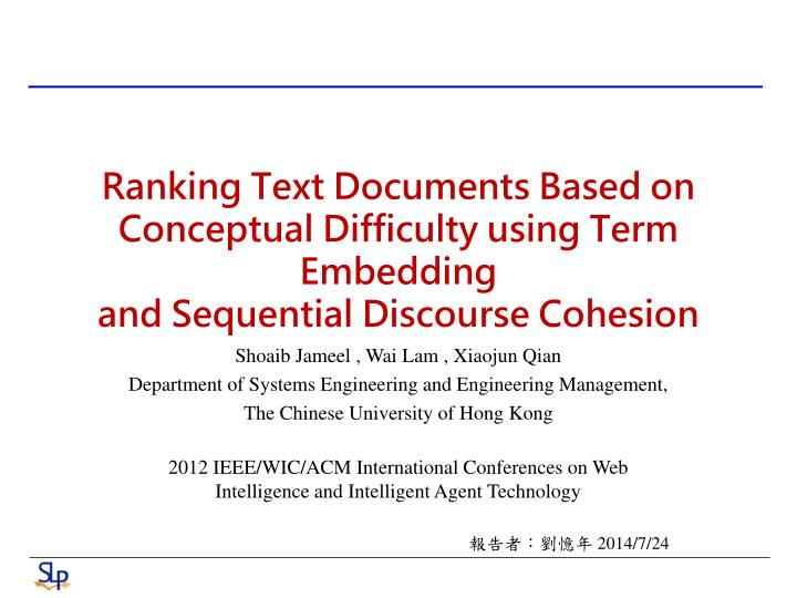 Ranking Text Documents Based on Conceptual Difficulty using Term Embedding