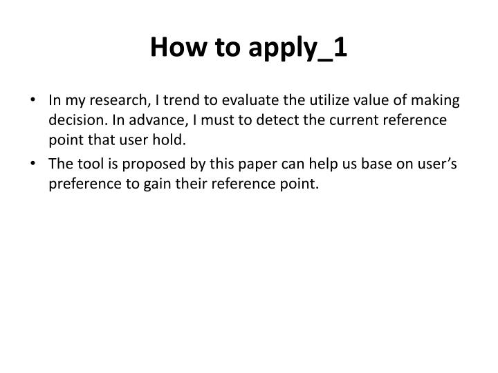 How to apply_1