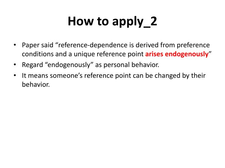 How to apply_2