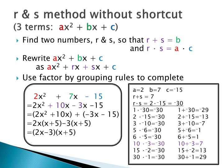r & s method without shortcut
